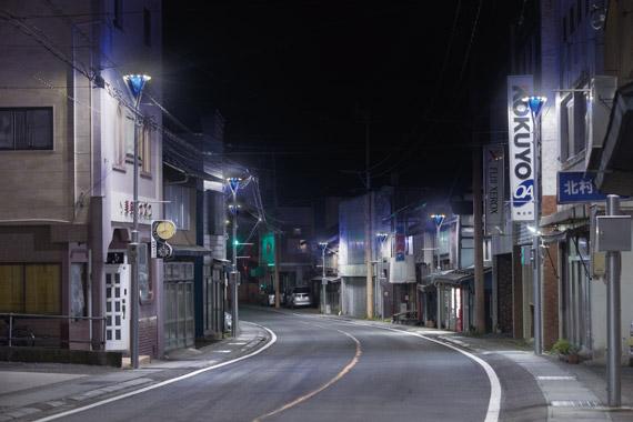 田子町フェザン通り